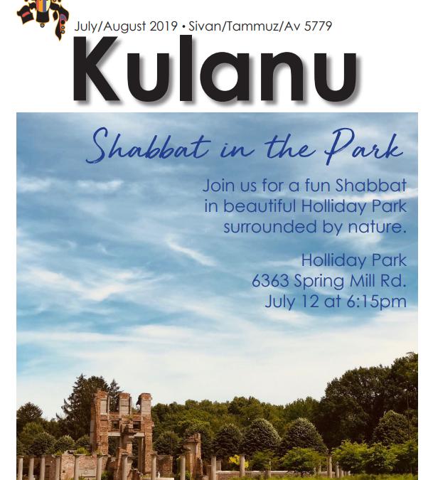 Kulanu Archive: July/August 2019