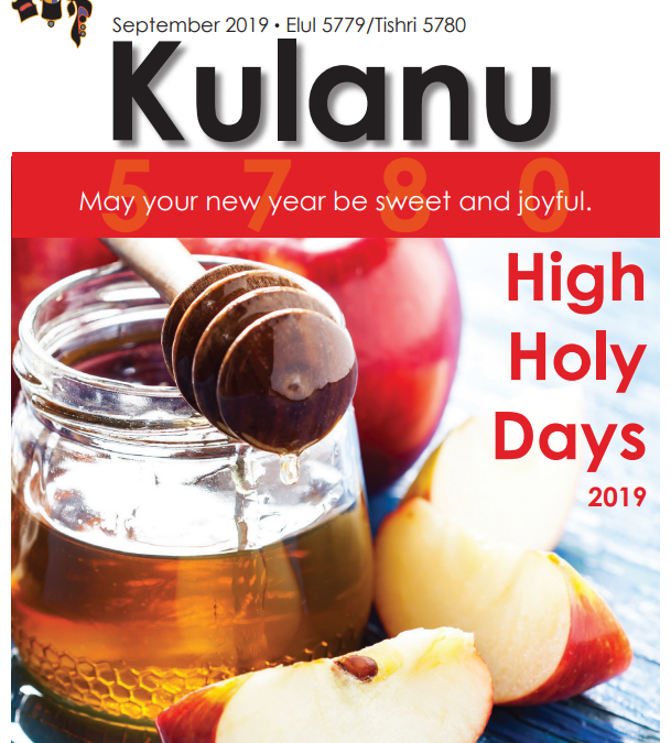 Kulanu Archive: September 2019