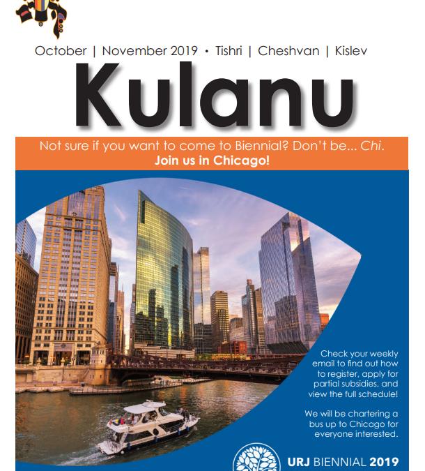 Kulanu Archive: October-November 2019