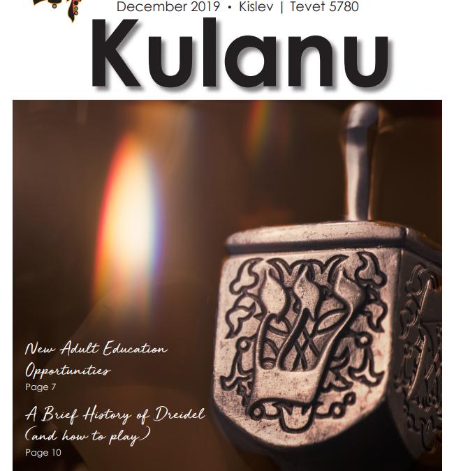 Kulanu Archive: December 2019