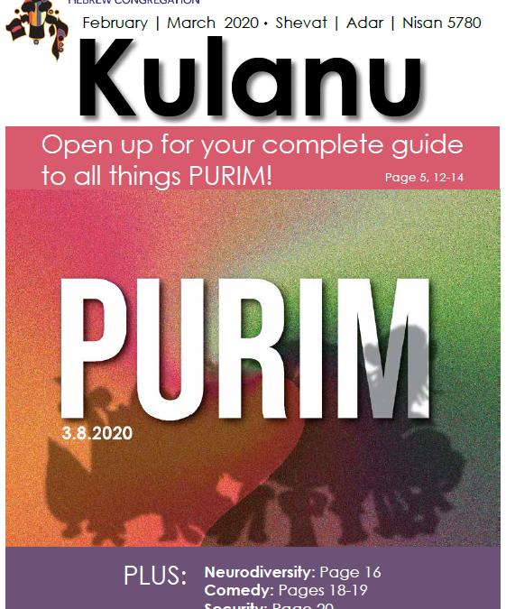 February/March Kulanu 2020