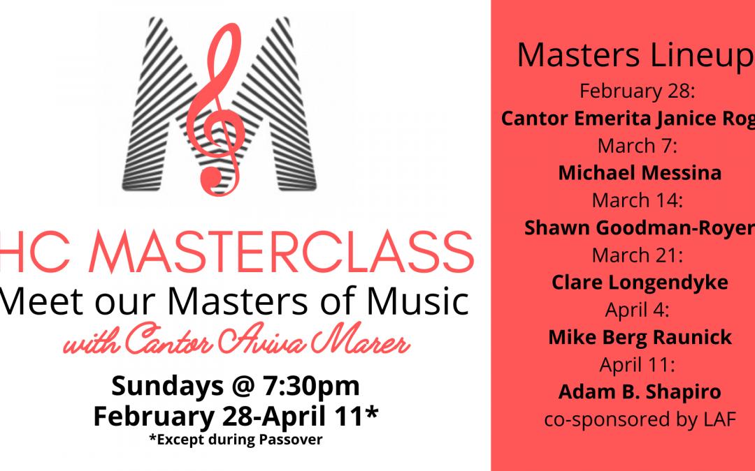 IHC's MasterClass Series: Master of Music